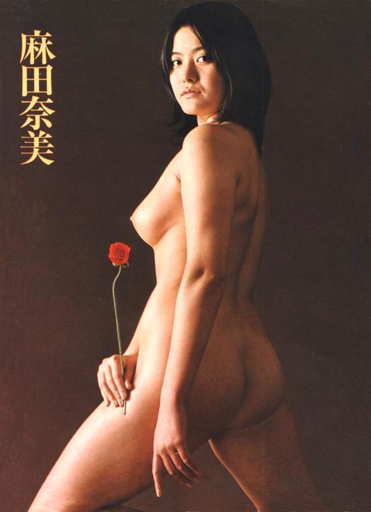 麻田奈美エロ画像 (14)