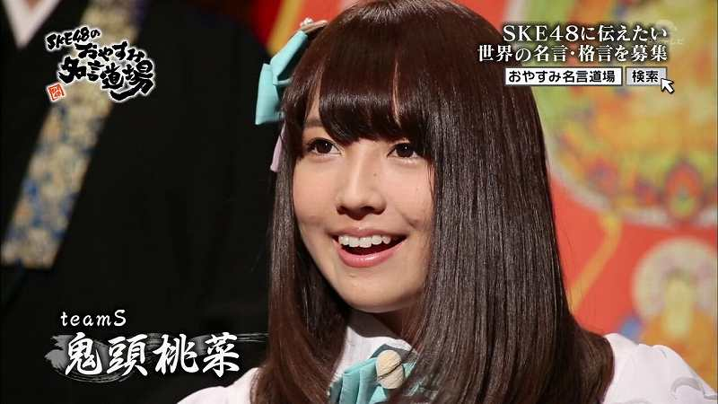 三上悠亜元ske鬼頭桃菜エロ画像 (4)