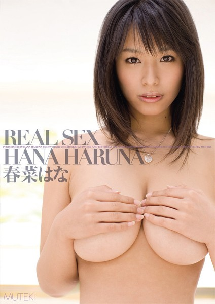 23REAL SEX 春菜はな