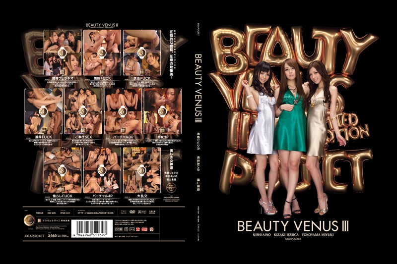 29-BEAUTY VENUS 3