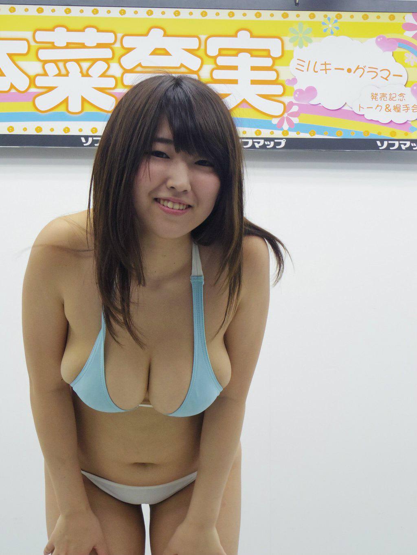 松本菜奈実エロ画像 (13)