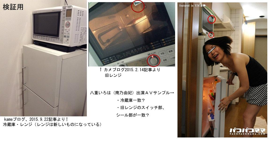 検証用エロ画像 (2)