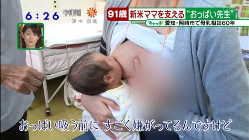 授乳巨乳素人エロ画像 (27)