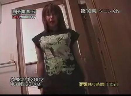 自分電視台ソニンエロ画像jpg (7)