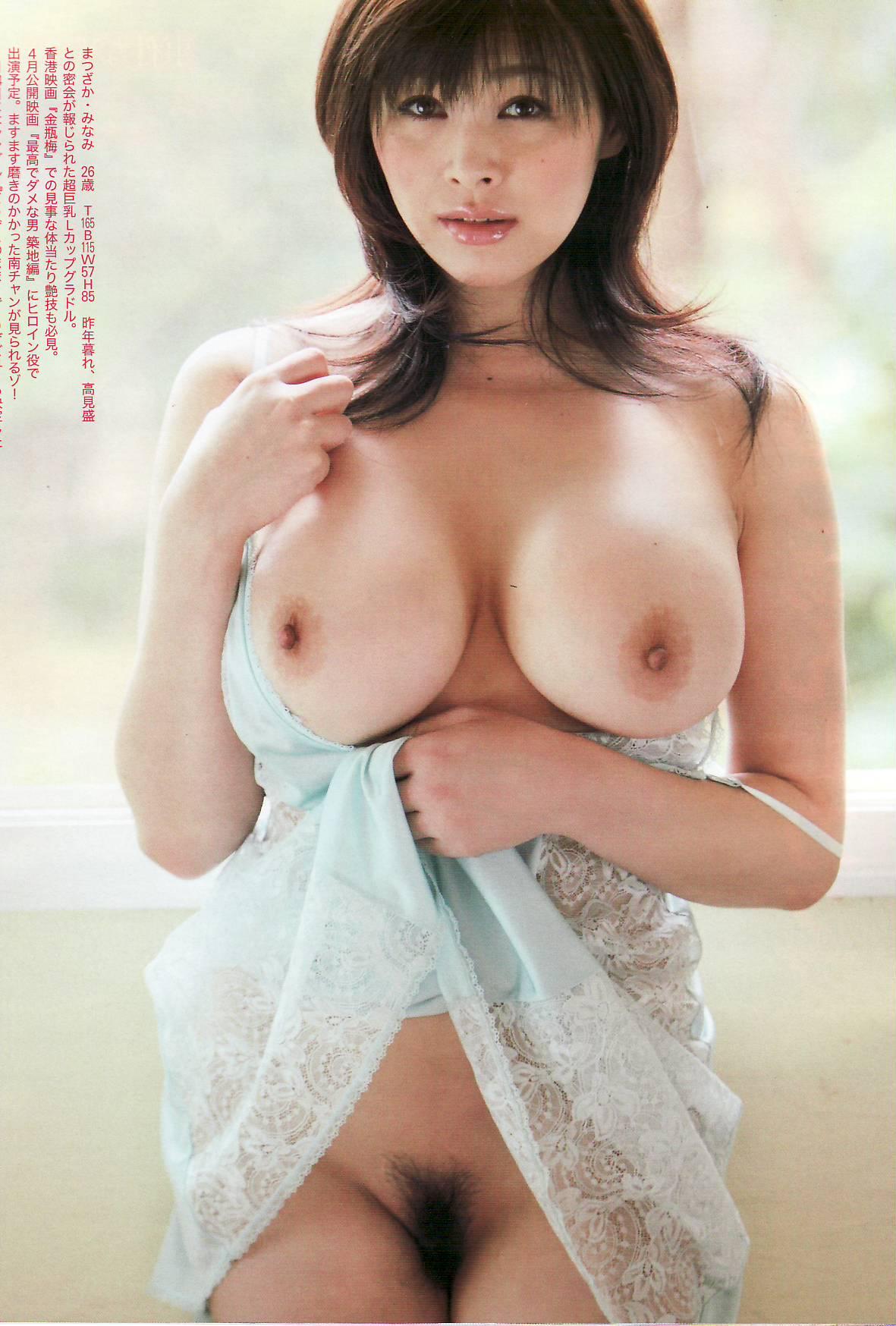minami-matsuzaka-2